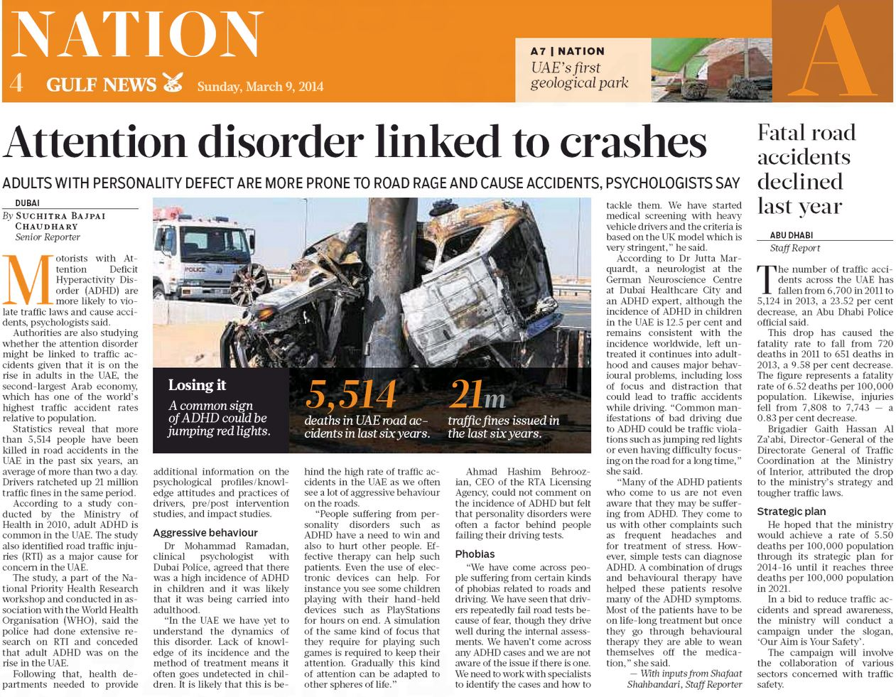 gulf news adhd blamed for bad driving in the uae german