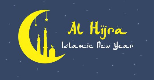 Happy Islamic New Year